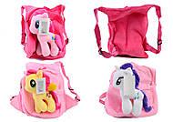 Рюкзак «My little Pony», 8 видов, С29163