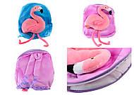 Рюкзак детский «Фламинго» мягкий, C33967, фото