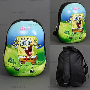 Рюкзак детский с плотной спинкой, 5 видов, 555-97, купить