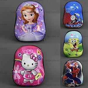 Рюкзак детский с плотной спинкой, 5 видов, 555-97, детские игрушки