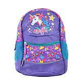 """Рюкзак детский """"Unicorn"""" фиолетовый, 555500, магазин игрушек"""