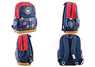Рюкзак детский YES Oxford, сине-красный, 554108, тойс