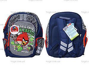 Рюкзак для детей Angry Birds, ABBB-UT1-836M