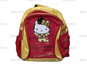 Рюкзак для детей Hello Kitty , HKAB-RT1-977, отзывы