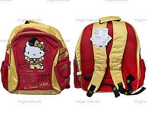 Рюкзак для детей Hello Kitty , HKAB-RT1-977