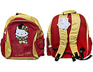 Рюкзак для детей Hello Kitty , HKAB-RT1-977, отзывы