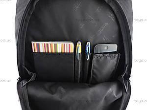Рюкзак для детей Hot Wheels, HW14-840K, купить