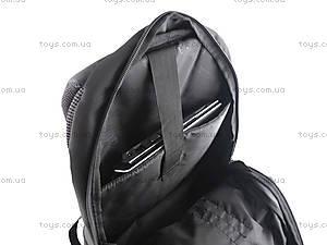 Рюкзак для детей Hot Wheels, HW14-840K, фото