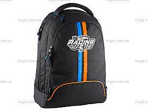 Рюкзак для детей Hot Wheels, HW14-840K