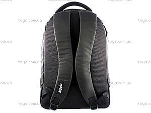 Рюкзак для детей Hot Wheels, HW14-840K, цена