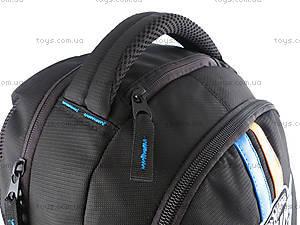 Рюкзак для детей Hot Wheels, HW14-840K, игрушки