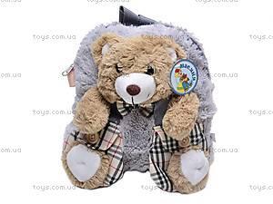 Рюкзак для детей «Медвежонок», S-FL1792, фото