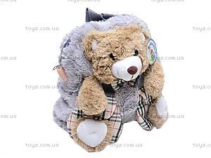 Рюкзак для детей «Медвежонок», S-FL1792, отзывы