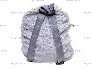 Рюкзак для детей «Медвежонок», S-FL1792, цена