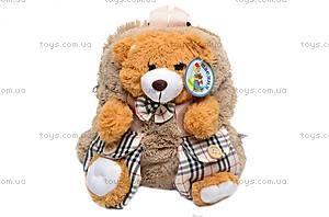 Рюкзак для детей «Медвежонок», S-FL1792