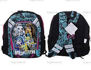 Рюкзак для детей с вентиляционной сеткой Monster High, MHBB-MT1-988M