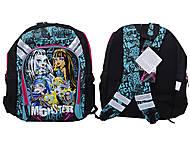Рюкзак для детей с вентиляционной сеткой Monster High, MHBB-MT1-988M, фото