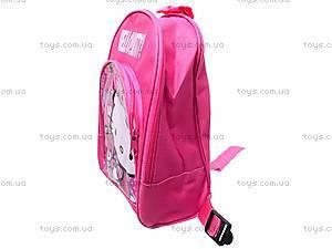 Рюкзак для девочек, B15342, купить
