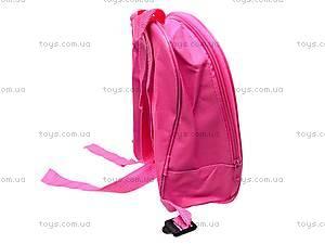 Рюкзак для девочек, B15342, фото