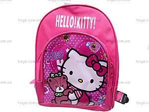 Рюкзак для девочек, B15342, отзывы