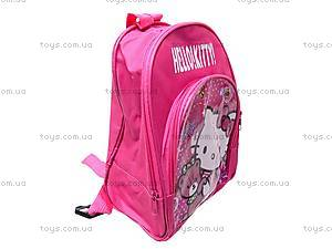 Рюкзак для девочек, B15342, цена