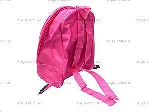 Рюкзак для девочек, B15342, игрушки