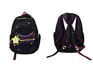 Рюкзак для девочек Ethno, 551870, купить