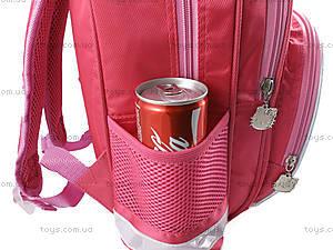 Рюкзак для девочек Hello Kitty, HK14-507K, купить