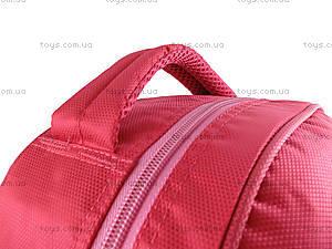 Рюкзак для девочек Hello Kitty, HK14-507K, игрушки