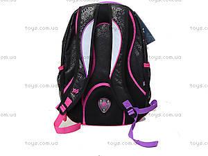 Рюкзак для девочек подростков Flora, 551892, купить
