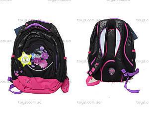 Рюкзак для девочек подростков Flora, 551892