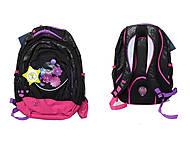 Рюкзак для девочек подростков Flora, 551892, отзывы