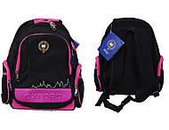 Рюкзак для девочек подростков Oxford, черно-розовый, 552354, купить
