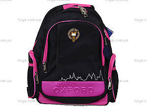 Рюкзак для девочек подростков Oxford, черно-розовый, 552354, фото