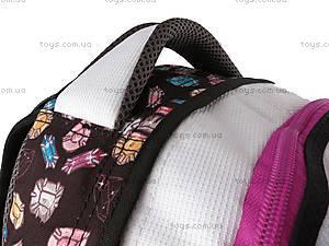 Рюкзак для девочки Hello Kitty, HK14-804K, отзывы