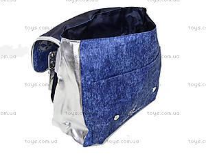Рюкзак для девочки Winx, WXBB-UT2-599, отзывы