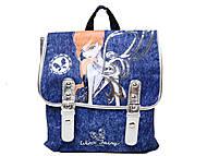 Рюкзак для девочки Winx, WXBB-UT2-599