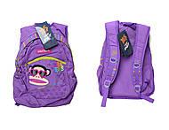 Рюкзак для девочки подростка Paul Frank, 551915
