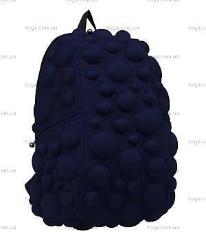 Рюкзак для мальчика, синий, KZ24484102