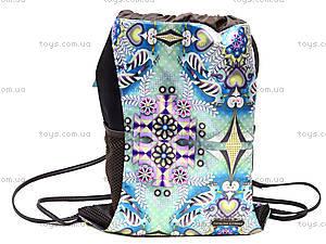 Рюкзак для обуви Catalina Estrada, CTER-12T-885b, купить