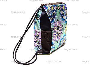 Рюкзак для обуви Catalina Estrada, CTER-12T-885b, отзывы