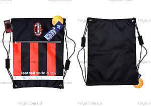 Рюкзак для обуви с карманом Milan, ML14-601K