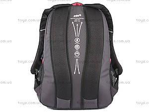 Рюкзак для подростка Kite, K14-821-2, купить