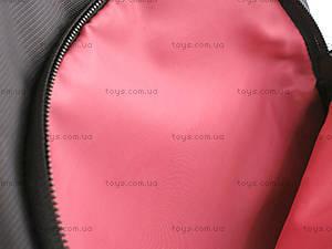 Рюкзак для подростка Kite, K14-821-2, фото