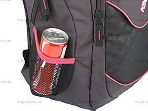 Рюкзак для подростка Kite, K14-821-2, отзывы
