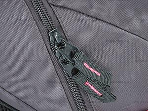 Рюкзак для подростка Kite, K14-821-2, цена