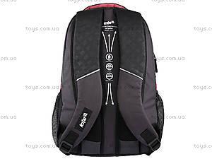 Рюкзак для подростка Kite, K14-821-2, игрушки