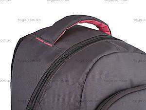 Рюкзак для подростка Kite, K14-821-2, детские игрушки