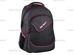 Рюкзак для подростка Kite, K14-821-2