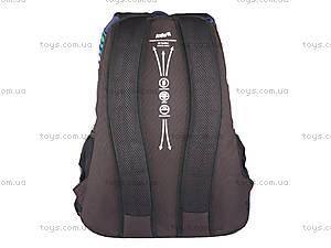 Рюкзак для подростка Kite Sport, K14-881, отзывы
